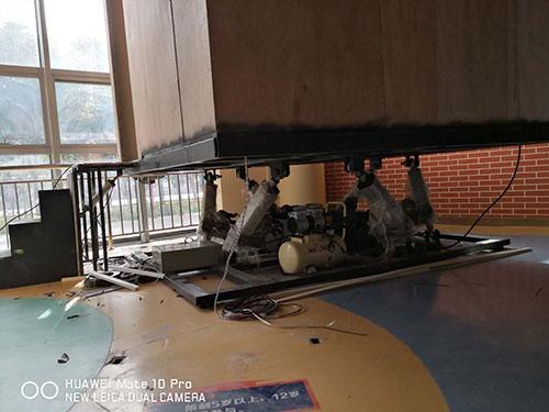 Fuhua earthquake earthquake simulator machine manufacture for museum-3