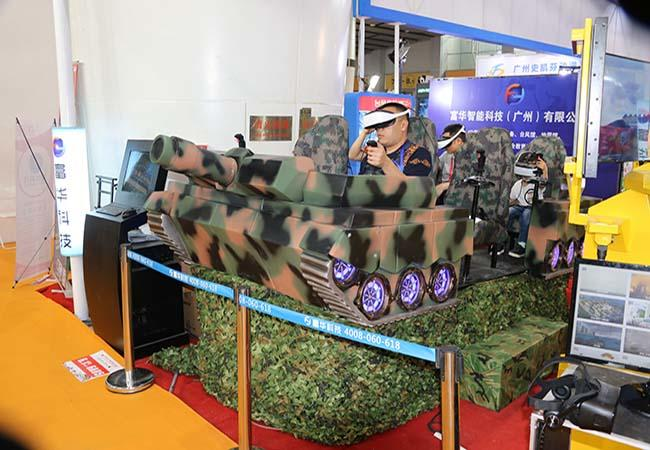9d virtual reality simulator for sale tank Amusement Park Fuhua
