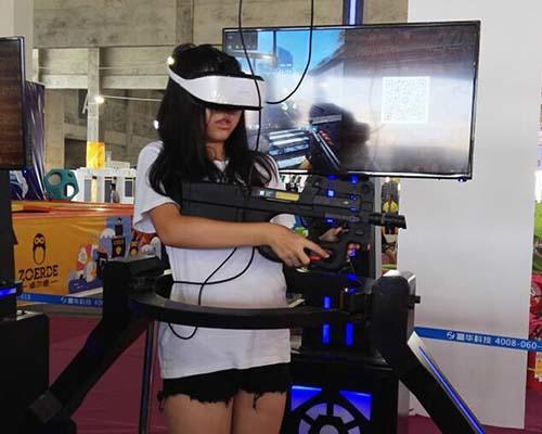 Fuhua arcade vr shooting dynamic control technology for market-3