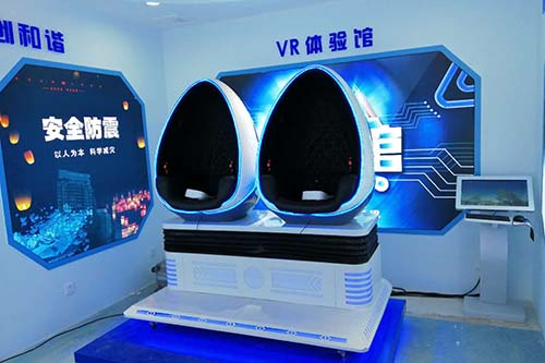 Fuhua machine virtual reality 360 different experience-9