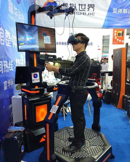 Fuhua arcade vr shooting dynamic control technology for market-7