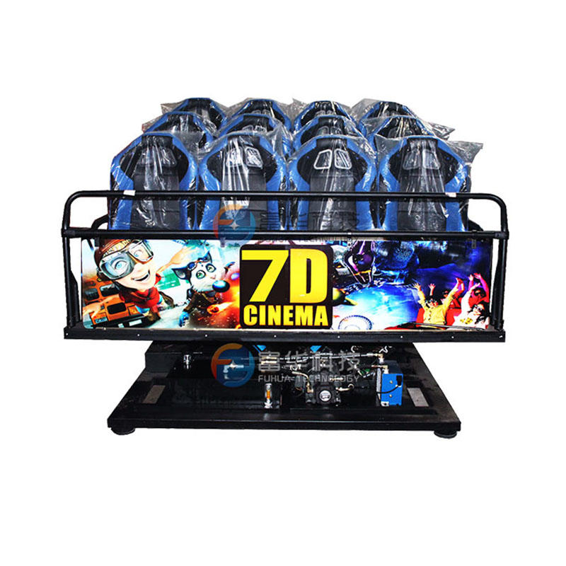 Fuhua fuhua cinema 7d audio system for zoo