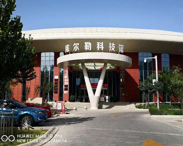 Korla science and technology museum, Xinjiang