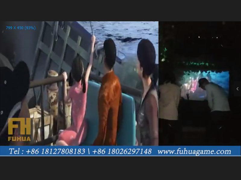 Fuhua Array image123