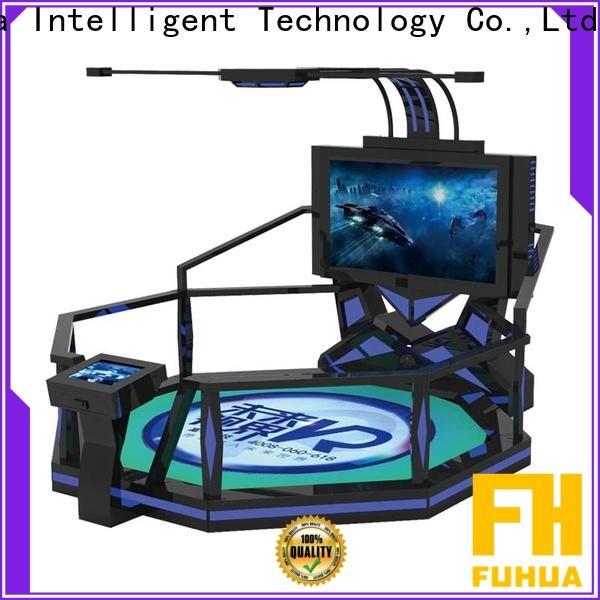 Fuhua gun shooting simulator for home dynamic control technology for amusement park