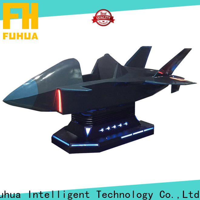 Fuhua amusement laser shot simulator dynamic control technology for market