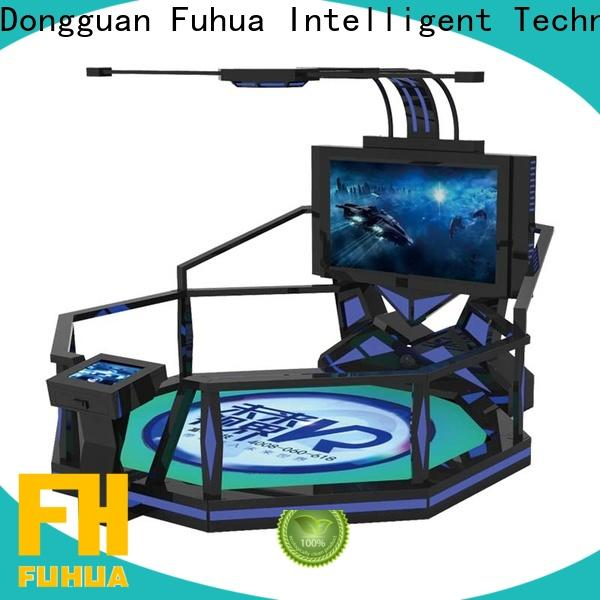 Fuhua most shooting game machine dynamic control technology for theme park