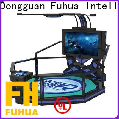 Fuhua high performance laser shot simulator dynamic control technology for amusement park