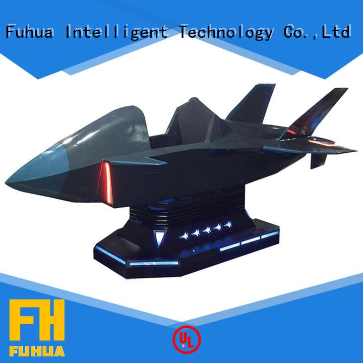 Fuhua pp laser shot simulator dynamic control technology for cinema