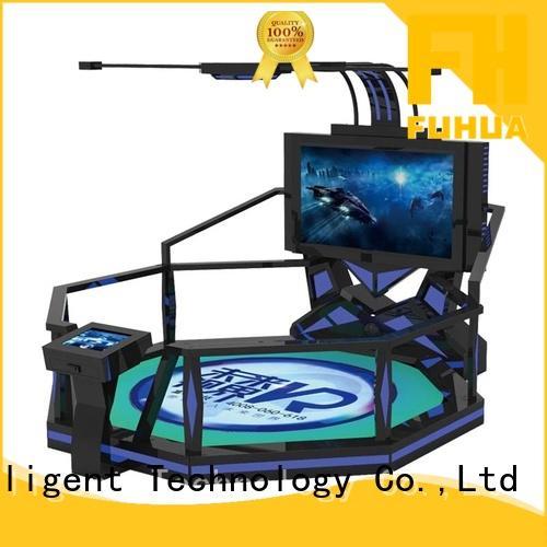 indoor shooting game flight for cinema Fuhua