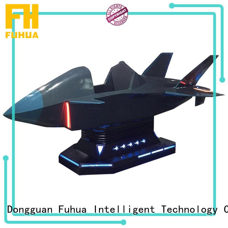 Fuhua fashionable laser shooting simulator for sale for cinema
