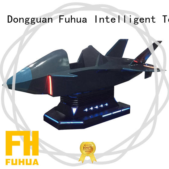 Fuhua international shooting game simulator dynamic control technology for amusement park