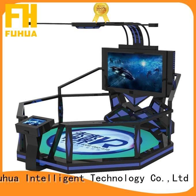 Fuhua arcade laser shot simulator factory for market