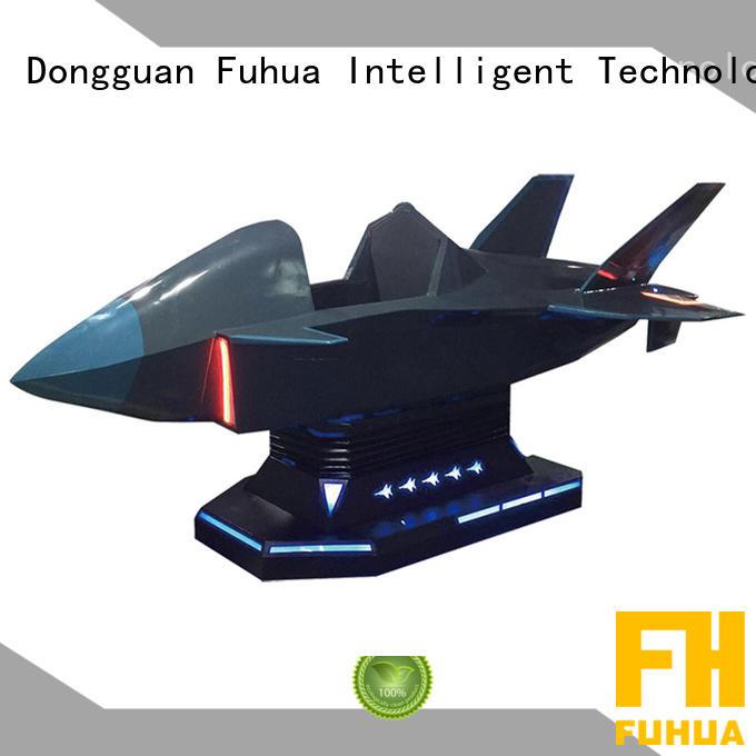 Fuhua arcade shooting simulator for home factory for amusement park